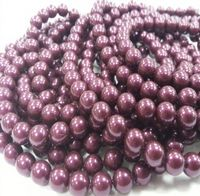 8mm SWAROVSKI® ELEMENTS Blackberry Crystal Pearl Beads - 20 pearls for jewellery making, beadwork and craft